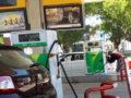 Conversion au GPLc de 34% du parc automobile des établissements publics